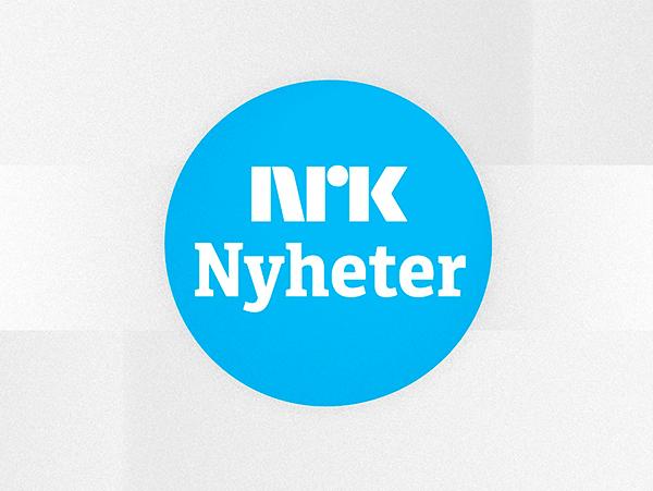 Eldre og barn bor vegg i vegg (NRK Nyheter)